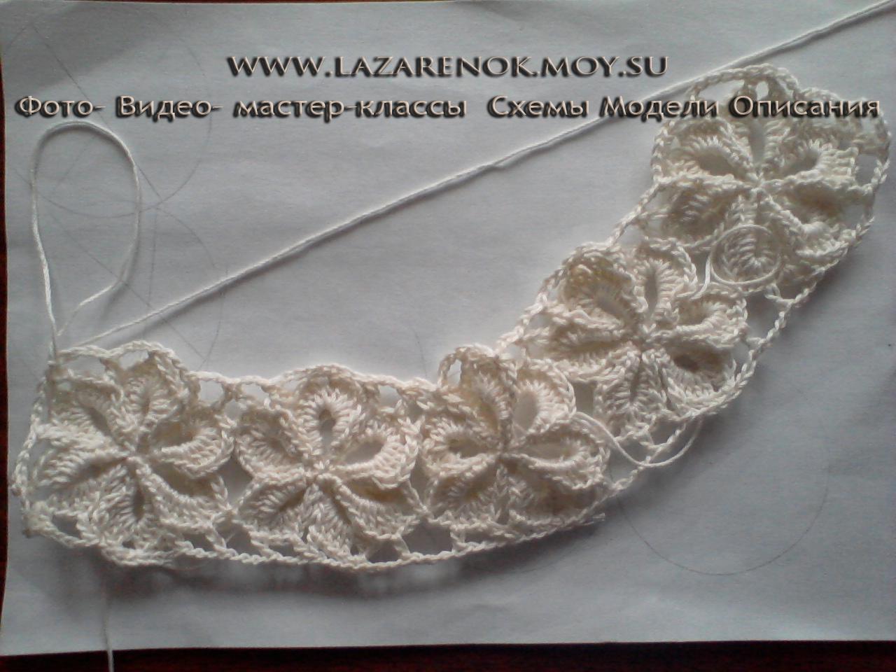 Узоры крючком на юбки схемы и описание фото