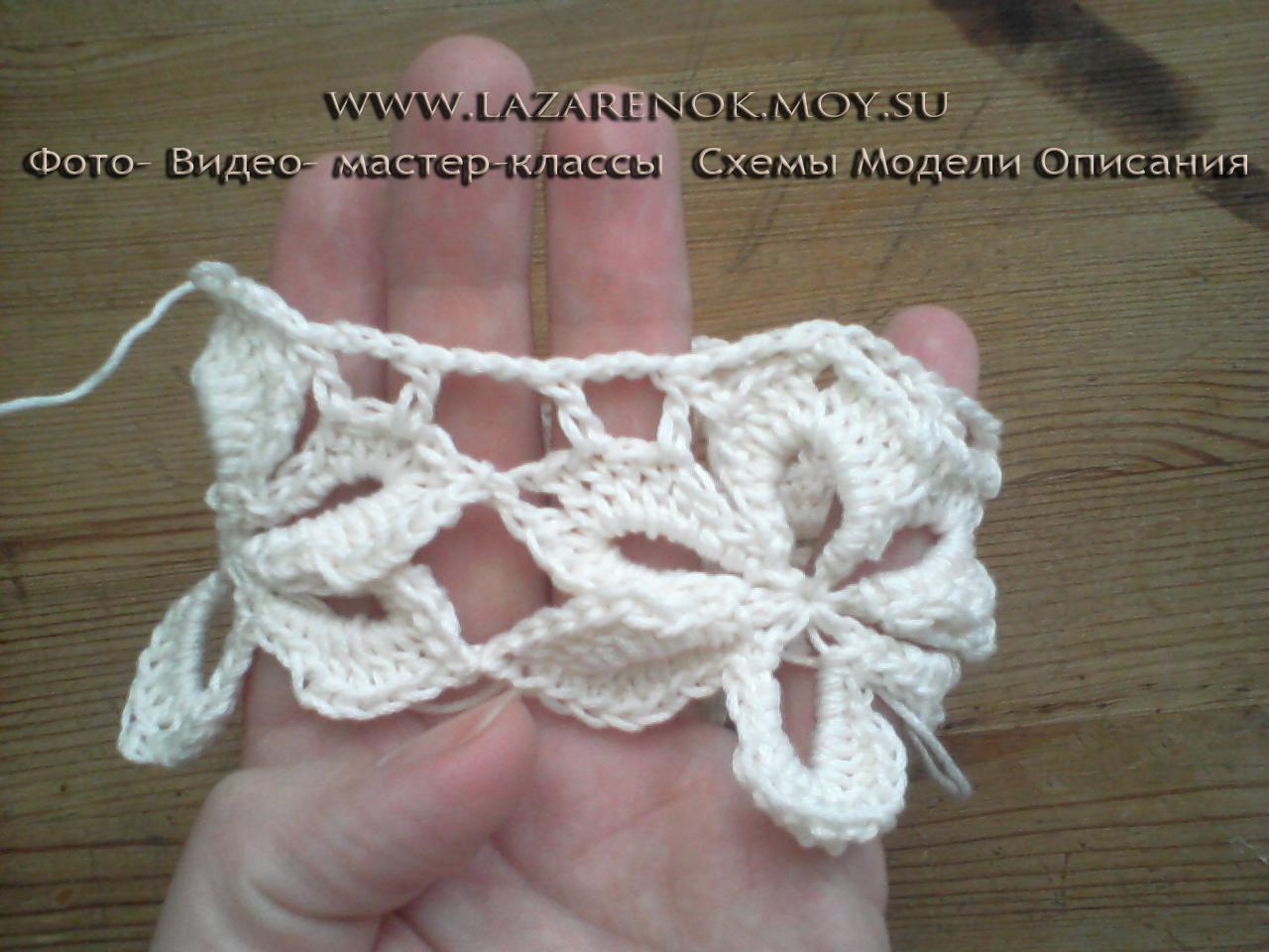 Вязаное болеро для девочки мастер класс