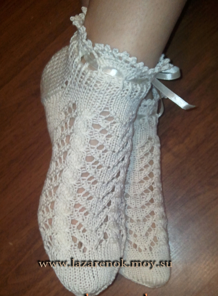 Мастер-класс Ажурные носочки