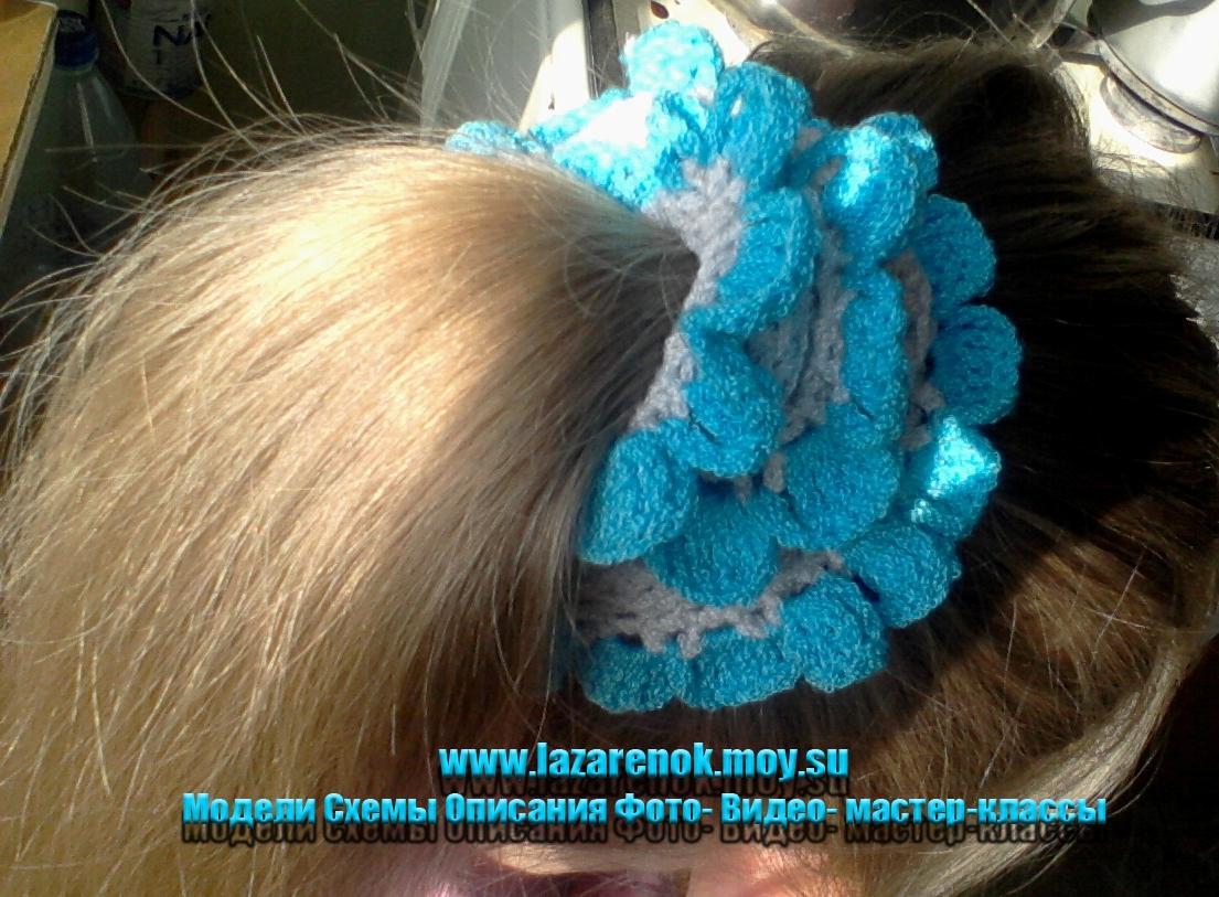 Резинки для волос связать