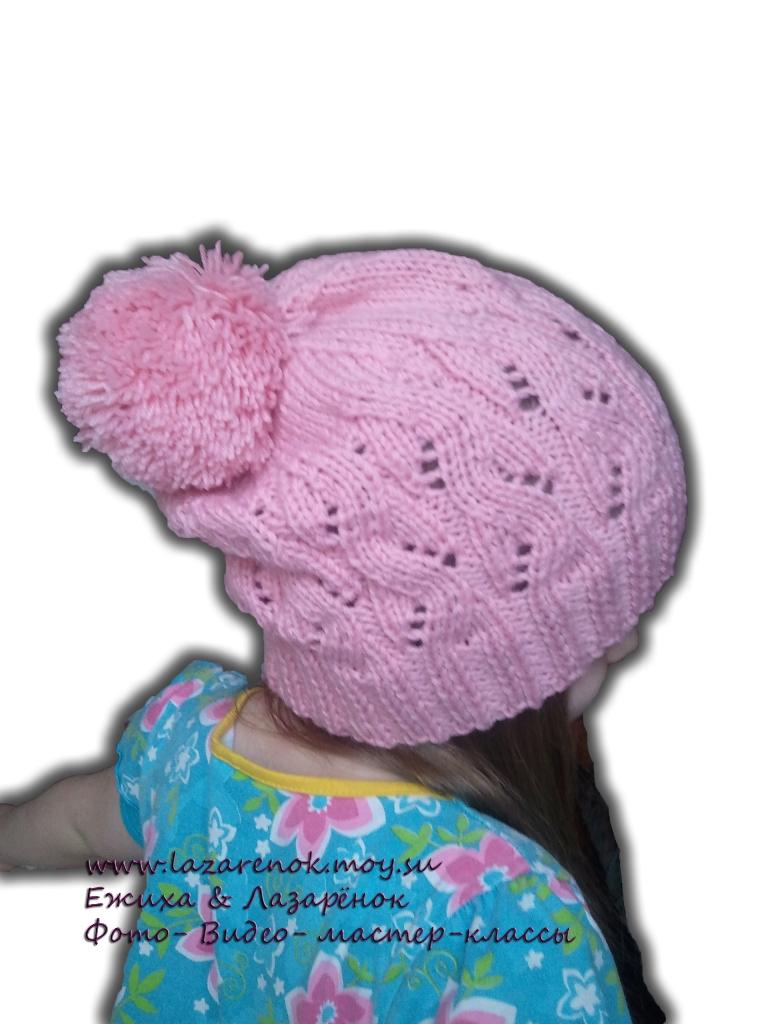 шапка с отворотом спицами схема для мальчика с помпоном